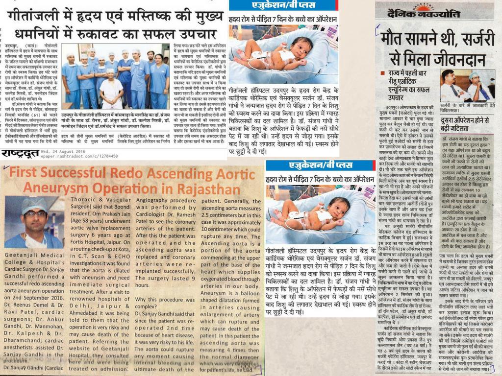 Dr. Sanjay Gandhi Success stories of 2016