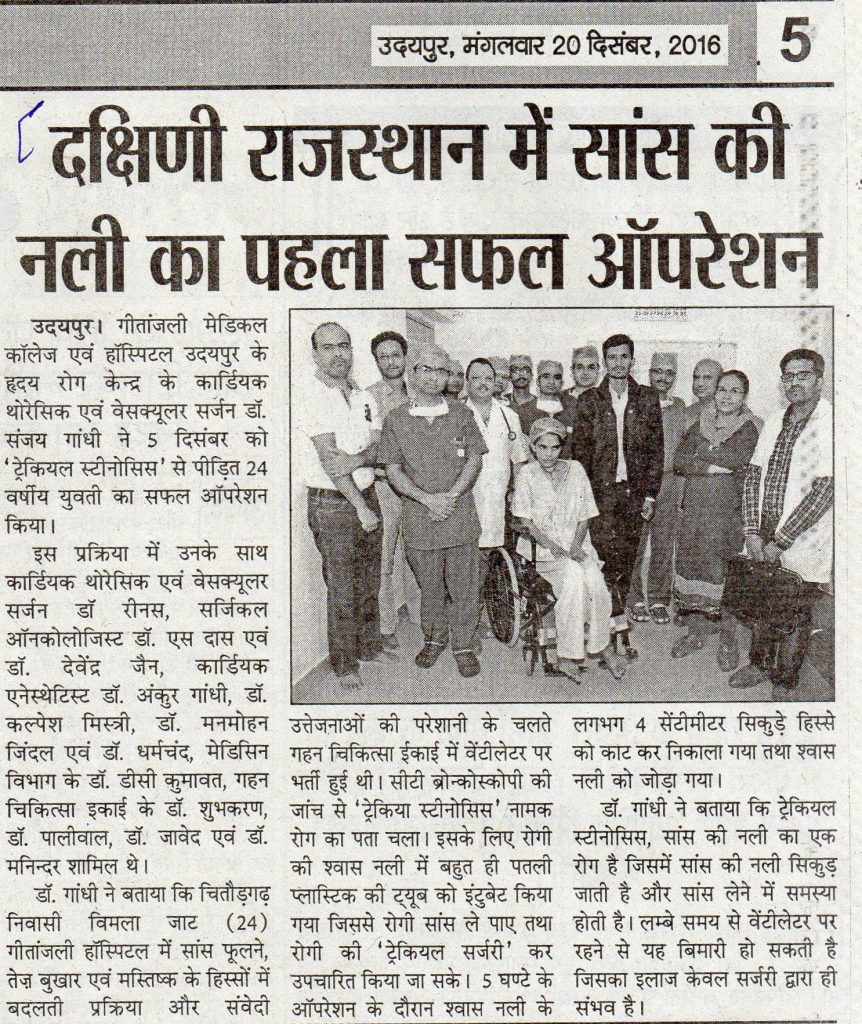 First Successful operation of Wind pipe in South Rajasthan